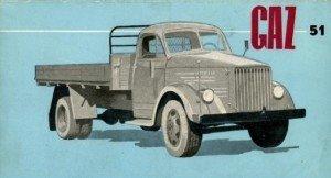 иностранная брашюра ГАЗ-51 (источник www.cartruckbus.ru)