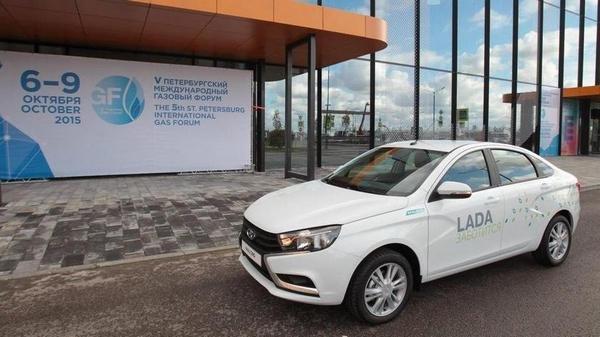Lada Vesta CNG получила Одобрение типа транспортного средства